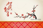 chinese-new-year-greeting-card-background-22488564